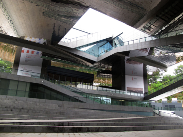 A view from the outside of the China Printmaking Museum.