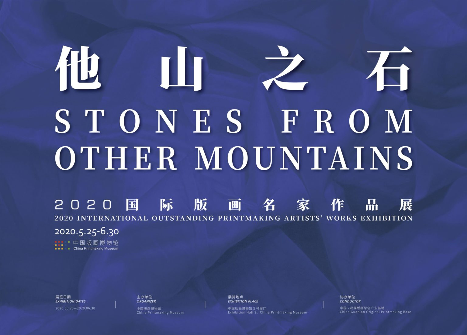 Stones From Other Mountains