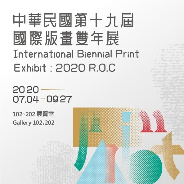 International Print Biennial 2020 ROC